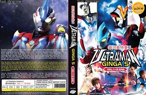 LIVE-ACTION-DVD-Ultraman-Ginga-S-1-16End-English-sub-amp-All-region-FREE-SHIPPING
