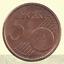 Indexbild 22 - 1 , 2 , 5 , 10 , 20 , 50 euro cent oder 1 , 2 Euro ÖSTERREICH 2002 - 2020 NEU