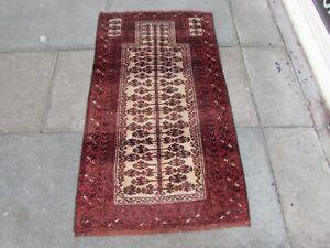 Vintage-Hand-Made-Traditional-Rug-Oriental-Wool-Brown-Red-Prayer-Rug-141x80cm