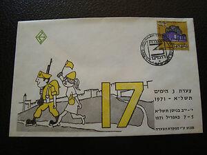Umschlag 5/4/1971 Israel a cy16