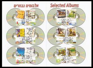 ISRAEL-STAMPS-2011-ISRAELI-MUSIC-SELECTED-ALBUMS-IN-FOLDER-SPECIAL-ITEM