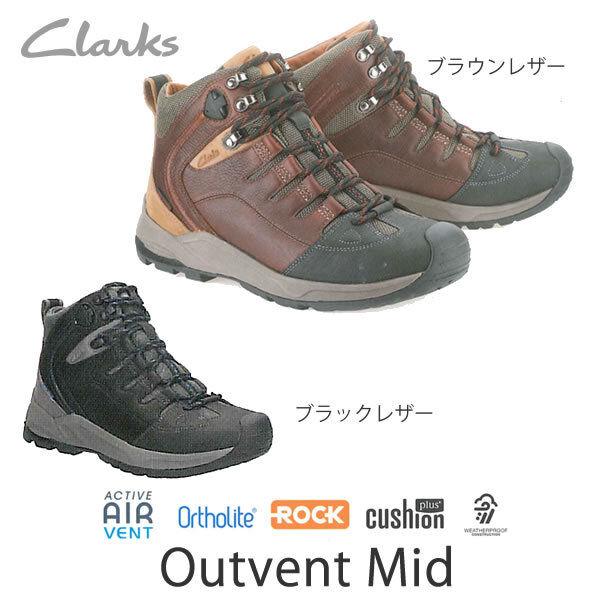 Clarks Homme  outvent Mi  marron LEA  ACTIVE AIR  UK 8,9,10,11,12 G