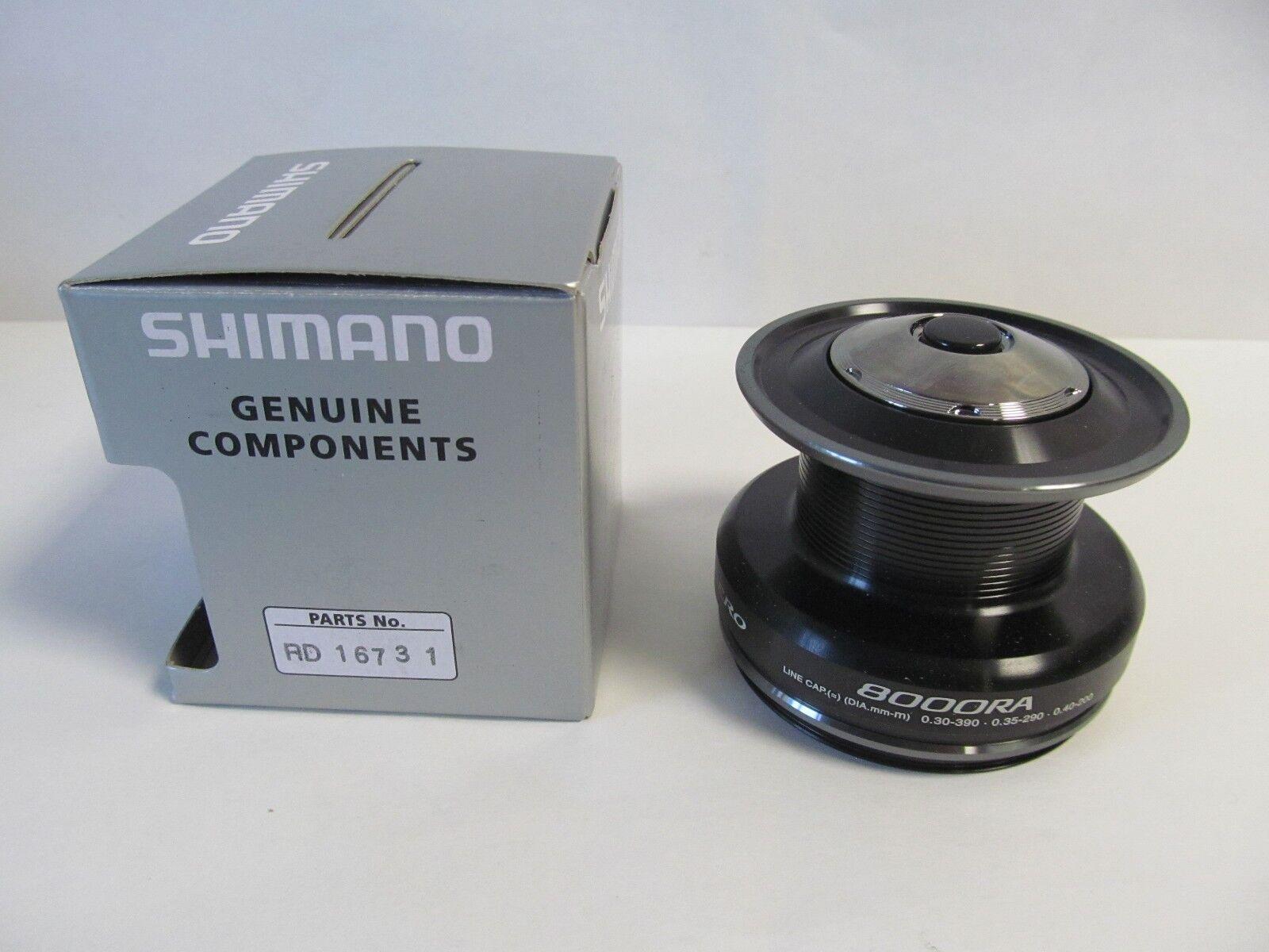 SHIMANO SPARE SPOOL BAITRUNNER X-AERO 8000 RA
