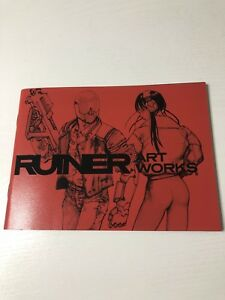 Ruiner-PS4-Special-Reserve-Games-SRG-Limited-Run-Art-Book-Artbook-ONLY