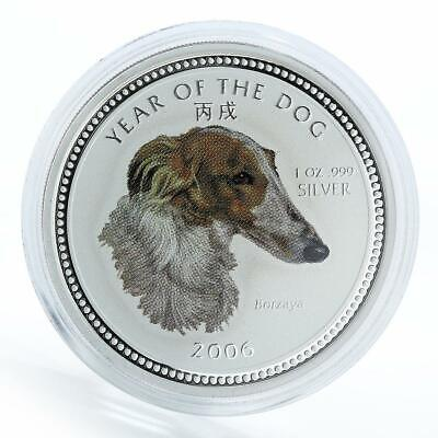 Borzaya 1 Oz Silver Proof Coin Cambodia 2006 3000 Riels Year of the Dog