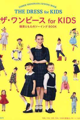 The Dress for Kids by Tomoe Shinohara Classical Dresses -  Japanese Craft Book
