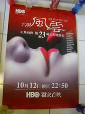 HBO Premiere Six Feet Under 2001/10/12 Taiwan Limited Edition Promo Poster