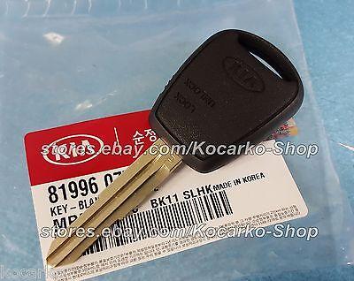OEM Genuine Parts Uncut Blanking Remote Key 81996 07711 for KIA 2008-10 Picanto
