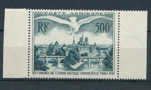 1947-TIMBRE-POSTE-AERIENNE-N-20-12eme-congres-Neuf-luxe-Cote-65-P4538