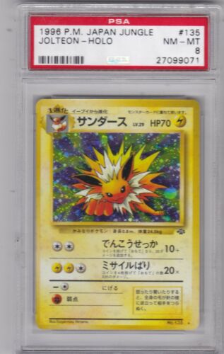 1996 Pokemon Jolteon #135 Holo Jungle PSA 8 JAPANESE