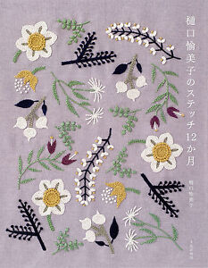 12-Months-Embroidery-by-Yumiko-Higuchi-Japanese-Craft-Book-SP3