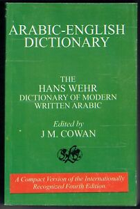 Arabic-English-Dictionary-The-Hans-Wehr-Dictionary-of-Modern-Written-Arabic