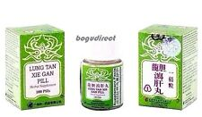 2 x 100 pills, GPC Lung Tan Xie Gan, maintain healthy liver & bile system 龍膽瀉肝丸