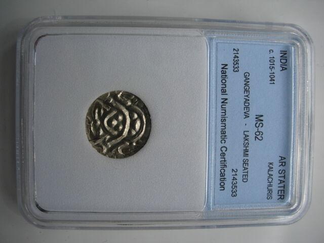 STATERE INDIEN EN OR KALACHURIS GANGEYA DEVA 3,6 GRAMMES INDE GOLD ORO