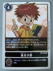BT4-092 P-R JAPANESE VERSION Details about  /DIGIMON CARD GAME MASARU DAIMON TAMER RED