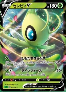 Pokemon card sA 005//023 Regirock V Starter Deck set V Sword /& Shield