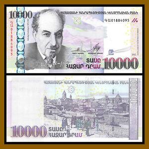 10,000 P-57 Armenia 10000 Dram UNC 2012