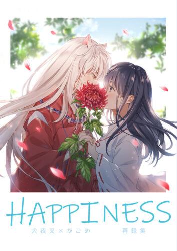 Inu Yasha Doujinshi /'/' HAPPINESS /'/' Inuyasha Kagome