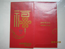 Affin Bank Group Chinese New Year Ang Pow/Red Money Packets 2pcs