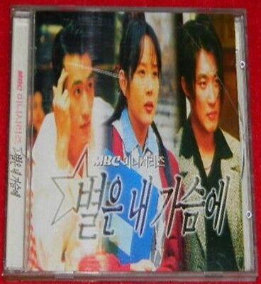 Personal listing! Star in My Heart Korea Drama OST + Kim Jong Chan Music 2 CD