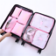 Packing-Cubes-Travel-Pouches-Luggage-Organiser-Clothes-Suitcase-Storage-Bag-7Pcs thumbnail 12
