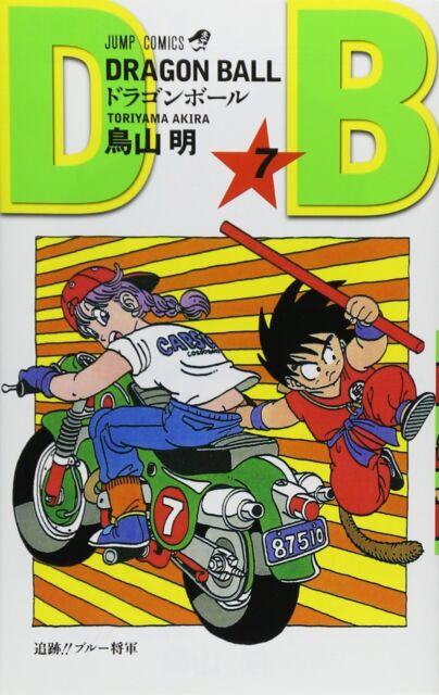 Fin Japanese original version 42 manga comics DRAGON BALL