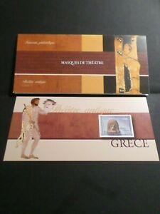 FRANCE-2013-BLOCS-SOUVENIR-n-84-MASQUE-THEATRE-GRECE-neuf-VF-MNH