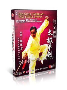 Chen-Style-Taijiquan-Chen-Style-Tai-Chi-Single-Sword-by-Zhu-Tiancai-2DVDs