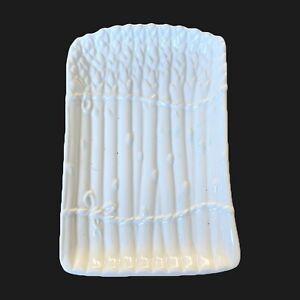 Asparagus-Serving-Dish-Platter-White-Glossy-Stoneware-Portugal