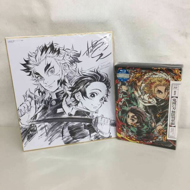 Demon Slayer Mugen Train Limited Edition Blu-ray +CD+DVD , colored paper set
