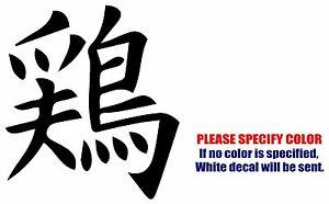 "Hoonigan Hand Style Graphic Die Cut decal sticker Car Truck Boat Window 12/"""
