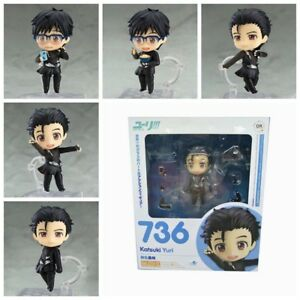 Image Is Loading Yuri On Ice Katsuki Nendoroid 736 PVC