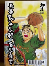 Harlem Beat - Yuriko Nishiyama n°8  - Planet Manga  [C14B]