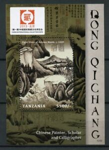 Tanzania-2013-MNH-Dong-Qichang-China-Expo-1v-S-S-Art-Paintings-Stamps