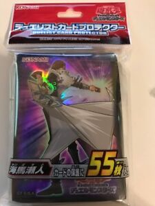 Yu-Gi-Oh Card Protector Yugi Muto /& Seto Kaiba Sleeve set Japanese