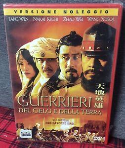 I Guerrieri del Cielo e Della Terra DVD Rent nuovo Sigillato Film Samurai