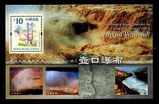 Hong Kong 2002 $10 Tsing Ma Bridge - Mainland Scenery Hukou Waterfall Stamps S/S