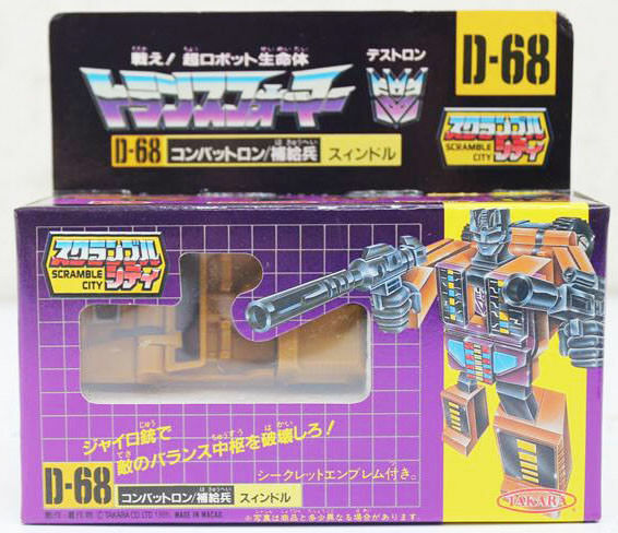 Japan Takara Transformers D-68 Combaticons Swindle vintage item For Collectors