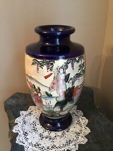 Antique Satsuma Japanese Cobalt Geisha Vase  Menji Period Moriage 19th century