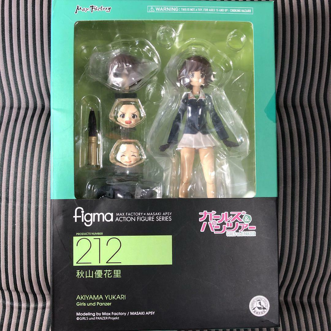 New Max Factory figma Girls und Panzer Akiyama Yukari PVC From Japan