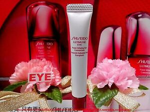034-SALE-034-Shiseido-Ultimune-Eye-Power-Infusing-Eye-Concentrate-ANTI-WRINKLE-5ml