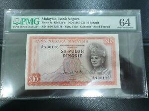 RM10-1st-Sa-puloh-Ringgit-PMG-64-A96-730176-REMARK-MINOR-REPAIR