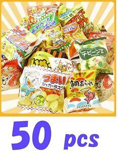Japanese-Puffed-Snack-Box-set-50-pcs-Dagashi-Assortment