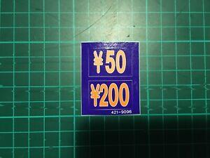 Autocollant 50/200 Yen Original Sega Blast City Borne Arcade Coin Sticker Japan
