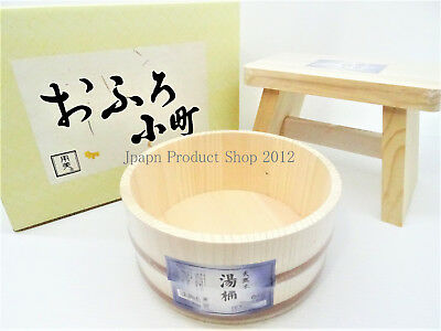 JAPAN HINOKI CYPRESS WOOD LOG-CHIPS ONSEN BATHING//BATHTUB//OTHERS AROMA 200g