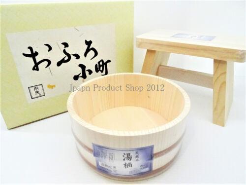 Japanese Bath Wooden Stool Washbowl Pail Natural Wood Onsen Spa Set Free Shippng