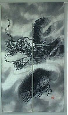 JAPANESE NOREN / DOOR CURTAIN [ DRAGON ]