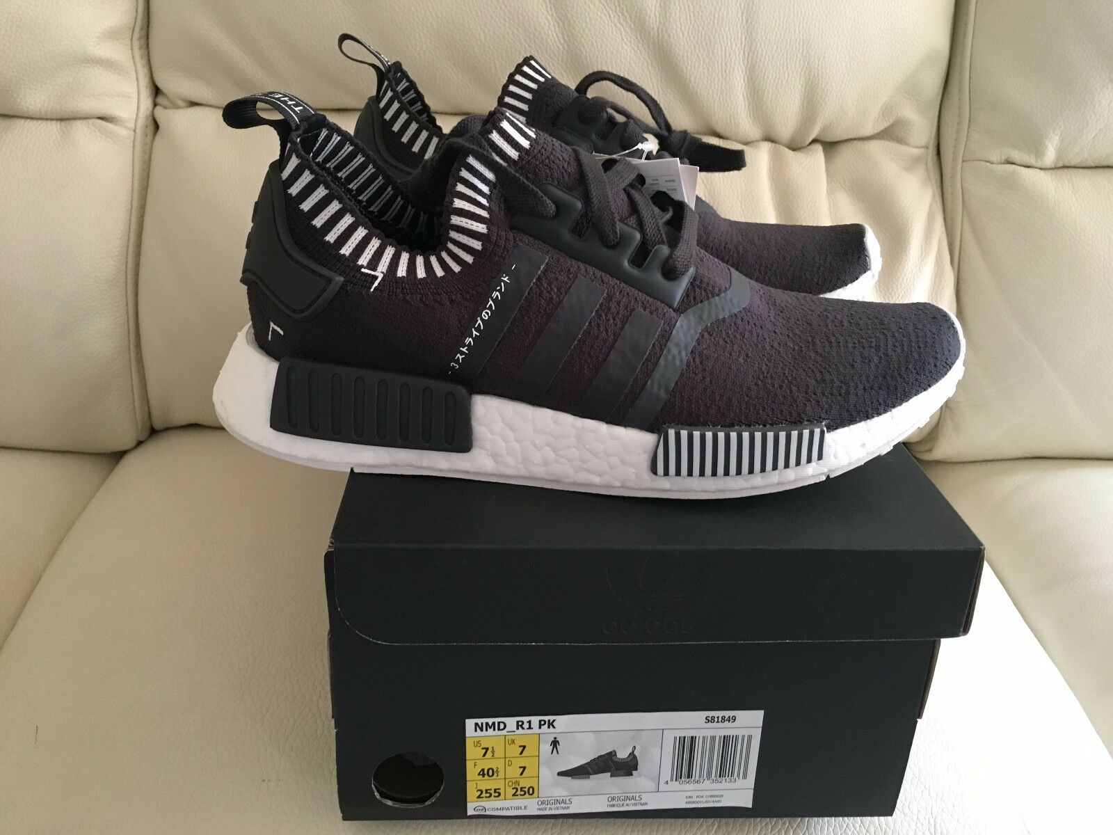 ADIDAS NMD PRIMEKNIT PK RUNNER JAPAN TOKYO Gris ALL SIZES7 8 9 10 11 NEW