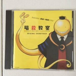 Assassination-Classroom-Original-Sound-Anime-Music-CD