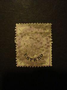 ITALIA-COLONIE-1874-FRANCOBOLLO-N-8-USATO-EMISSIONI-GENERALI-ESTERO